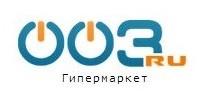 Бесплатная доставка в 003.ru!