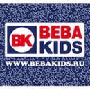 BebaKids coupons