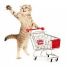 Товары для животных coupons