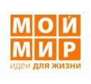 МойМир.ру coupons