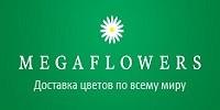 Шикарные букеты цветов по низкой цене!