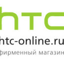 HTC-Online coupons