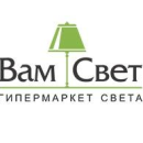 ВамСвет coupons