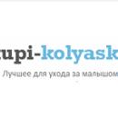 Kupi-Kolyasku coupons