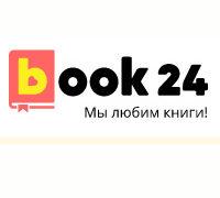 В подарок книга при покупке на сумму от 1400 рублей!
