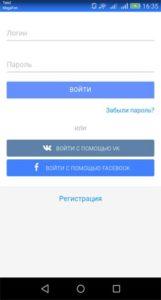 Получение кэшбэка на Алиэкспресс через приложение EPN