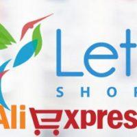 Кэшбэк АлиЭкспресс от Летишопс: как правильно получить возврат кэшбэка на LetyShops