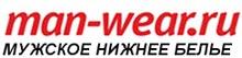 man-wear.ru интернет магазин