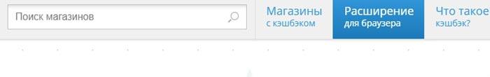 Плагин летишоп для браузеров