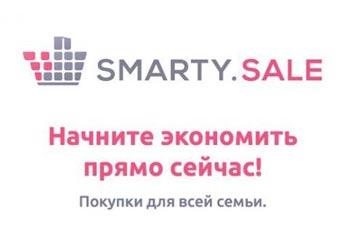 Кэшбэк сервис Smarty Sale: обзор, отзыв пользователя и пошаговая инструкция