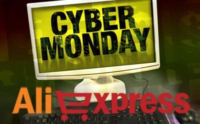 Киберпонедельник на Aliexpress в 2020 году: дата проведения и купоны