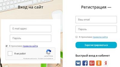 Регистрация в кэшбэк сервисе БонусПарк