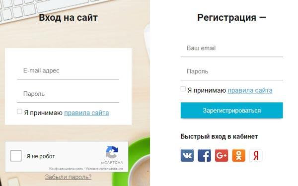 Регистрация на сайте БонусПарк