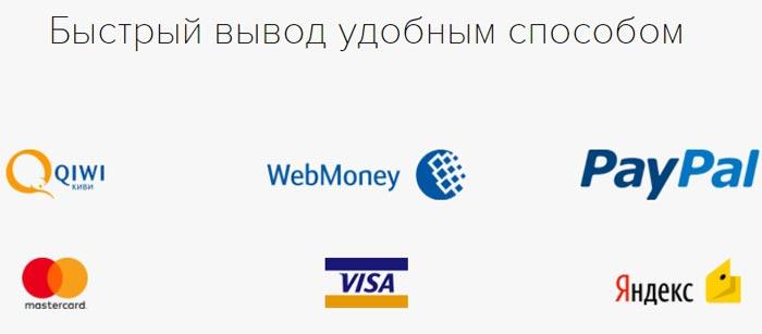 Вывод денег в Mega Bonus