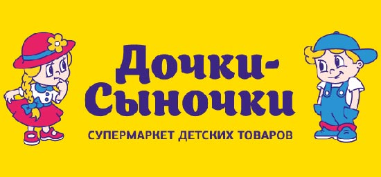 Интернет магазин Dochkisinochki.ru