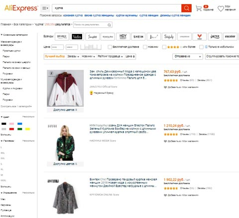 Поиск товаров на сайте Aliexpress