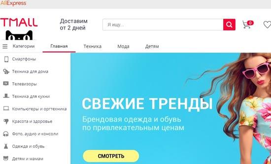 тимол на русском алиэкспресс