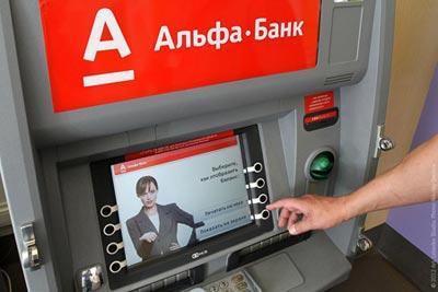 Пополнение Вместоденег через банкомат