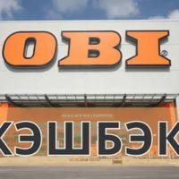 Кэшбэк ОБИ до 12%: отзывы и лучшие кэшбэк сервисы