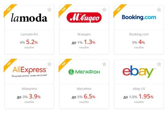 Условия кэшбэка Летишопс для Booking.com