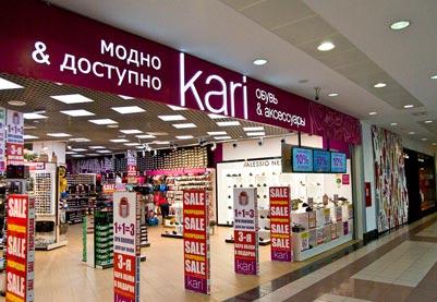 Магазин Кари.ком