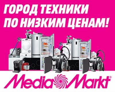 Интернет магазин Медиа Маркт