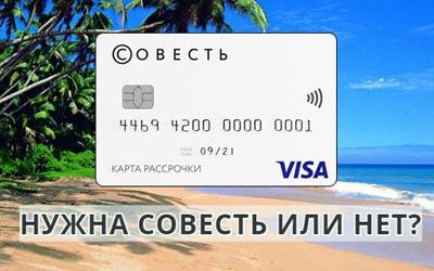 Кредит наличными через интернет