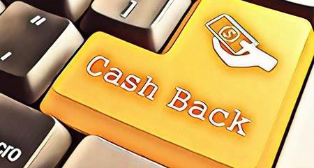 Используйте cashback при покупках
