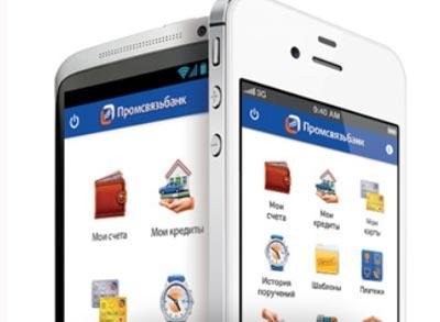 Управление картой Твой Кэшбэк через мобильное приложение