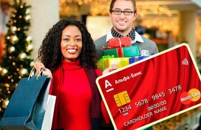 условия получения кредитной карты альфа банка 100 дней без процентов отзывы