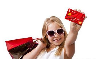 Как увеличить шанс на получение кредитки 100 дней без %