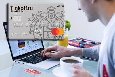 Отп банк кредит онлайн украина