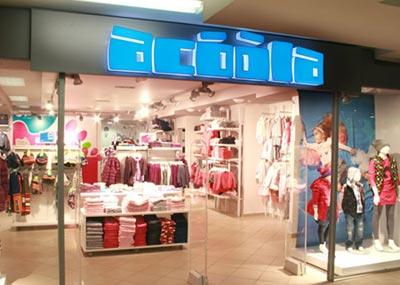 Магазин детской одежды Акула