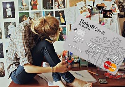 Обзор кредитной карты Тинькофф