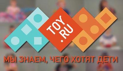 О магазине Той-ру