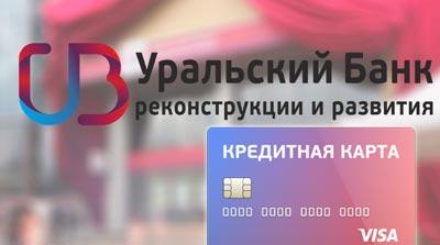почта банк кредитная карта 120 заполнять анкету войти в онлайн банк спб