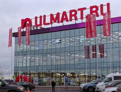Что можно купить в интернет магазине Ulmart