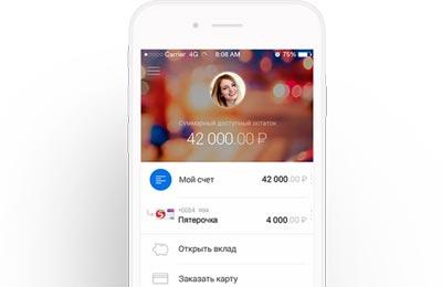Мобильное приложение ПочтаБанка