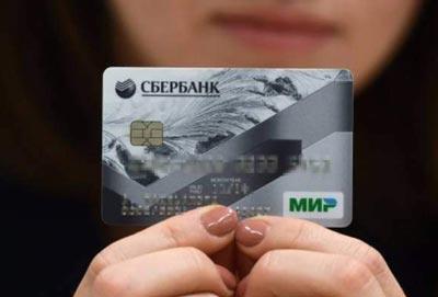 Классическая карта МИР сбербанк