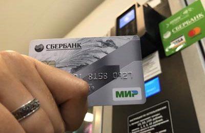 вернуть страховку досрочное погашение кредита ренессанс