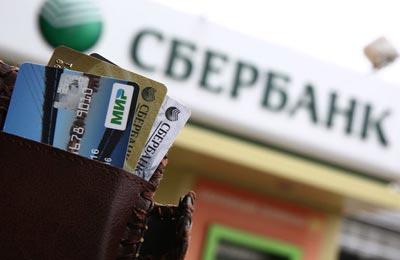Достоинства и недостатки карт МИР Sberbank