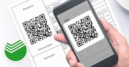 Мобильное приложение сбербанк для карт мир