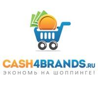 Код приглашения Cash4brands