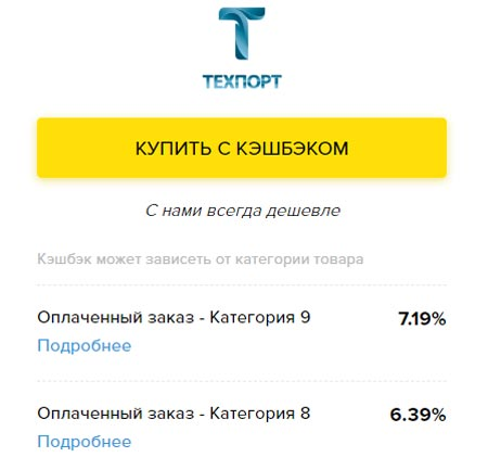 Megabonus Techport.ru