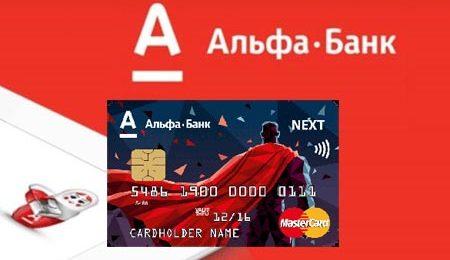 льготный период кредитной карты отп банка