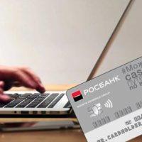 Карта Можно ВСЁ от Росбанка: условия дебетовой и кредитной карт с кэшбэком