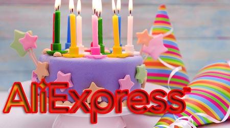 День рождения АлиЭкспресс 2019 – распродажа и большие скидки на товары
