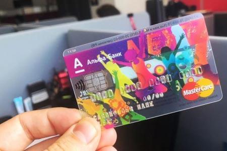 Банковская карточка Next Alfa bank