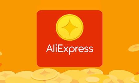 Получение монет на Алилэкспресс
