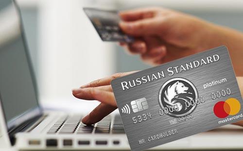 Platinum кредитная карта Русский Стандарт